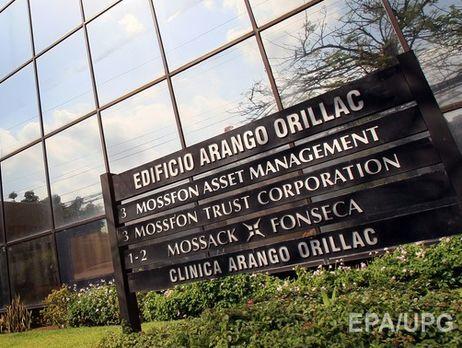 Панама остановила скандальное расследование обофшорах
