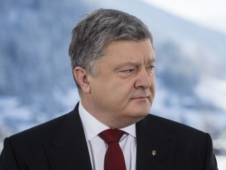 Порошенко: Путин желает подорвать доверие иразъединитьЕС