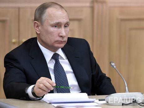 Путин поздравил общественность сДнем студента