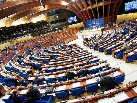 ПАСЕ приняла резолюцию офункционировании демократических институтов вгосударстве Украина