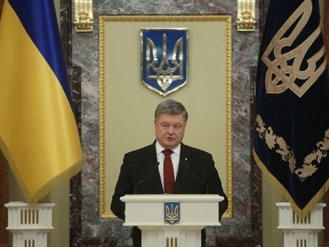 Порошенко позвонил новоизбранному президенту Европарламента