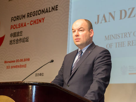 МИД Польши обиделся наСБУ, запретившую заезд на Украинское государство мэру Перемышля