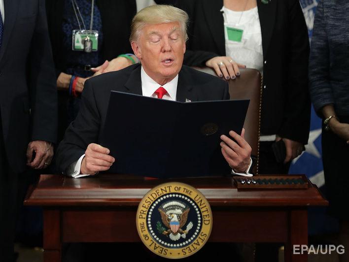 законы об иммиграции в сша 2017 произведению