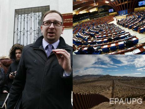 АгрессияРФ неоправдывает коррупцию— резолюция ПАСЕ поУкраине