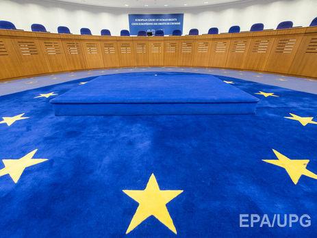 Украина остается лидером поколичеству жалоб против нее вЕСПЧ