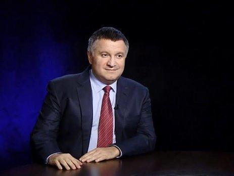 Аваков анонсировал отчет поубийству Шеремета
