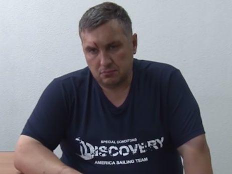 Мосгорсуд оставил всиле продление ареста украинскому «диверсанту» Захтею