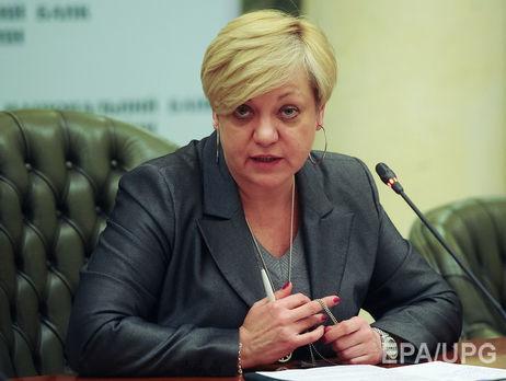 Наличие русских банков вУкраинском государстве разъяснила руководитель НБУ