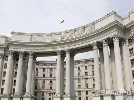 ВМИД Украины озвучили количество узников Кремля