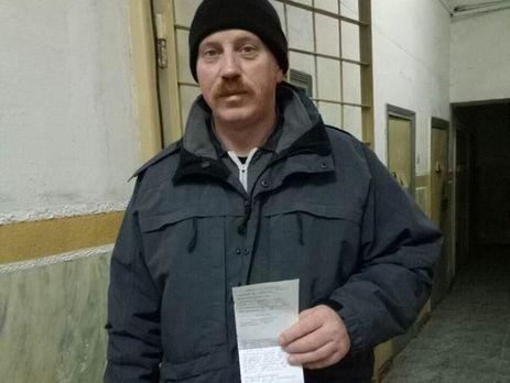 ВКиеве освободили подозреваемого вубийстве натерритории Российской Федерации