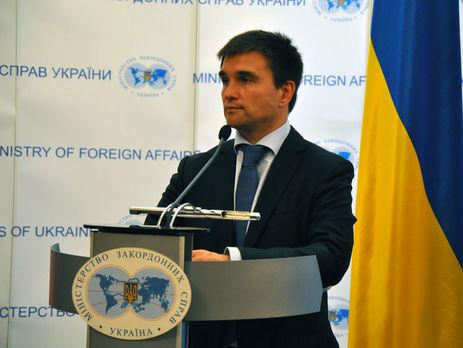 Климкин озвучил условия для проведения выборов вДонбассе