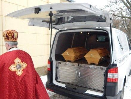 Прах Александра Олеся доставили встолицу Украины