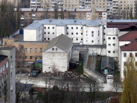 Видео спотасовкой вЛукьяновском СИЗО было смонтировано— Минюст