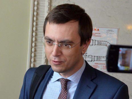 Омелян: кто-то будет новый— или министр, или руководитель Укрзализныци