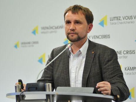 Оппозиция Украины просит сократить инициатора отмены 8марта