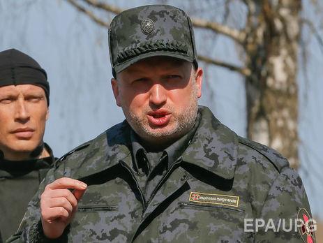 Турчинов проинформировал, сколько крымских силовиков предали Украинское государство впрошлом году