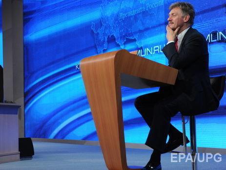 Путин иТрамп нестали обговаривать тему отмены санкций