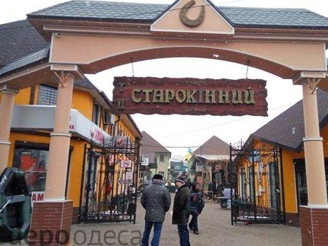 ВОдессе наСтароконном рынке в итоге стрельбы ранена женщина