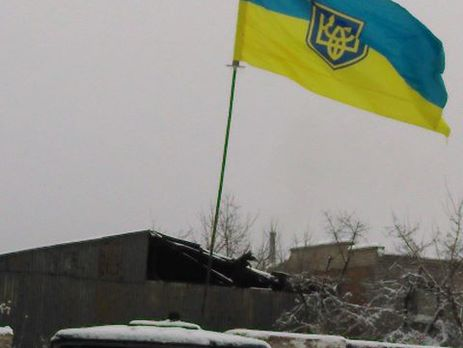 Штаб АТО сказал о четырех погибших бойцах ВСУ