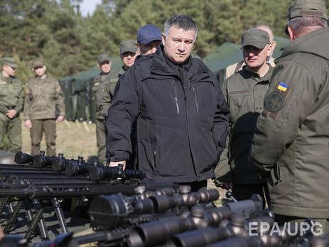 ВУкраинском государстве неменее 1 млн человек владеет оружием,— Аваков