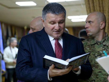 Аваков сказал, кому исколько оружия подарил, пребывая напосту министра