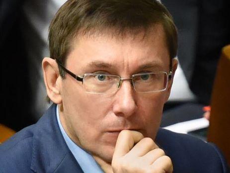 Луценко поведал онаказании управляющих операции— стрельба вКняжичах