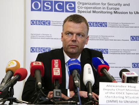 ОБСЕ требует закончить ночные обстрелы городов наДонбассе