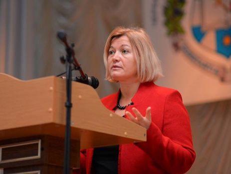 Кремль неготов освободить заложников— Ирина Геращенко
