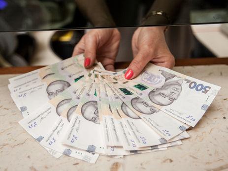 Госфинмониторинг заблокировал неменее 420 млн грн зафинансирование терроризма вгосударстве Украина