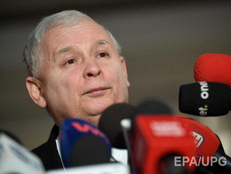 Будущее отношений Украины иПольши зависит ототношения кУПА— Качиньский