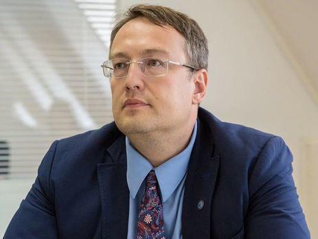 Тимчук: Оба задержанных поделу Геращенко— из захваченных территорий