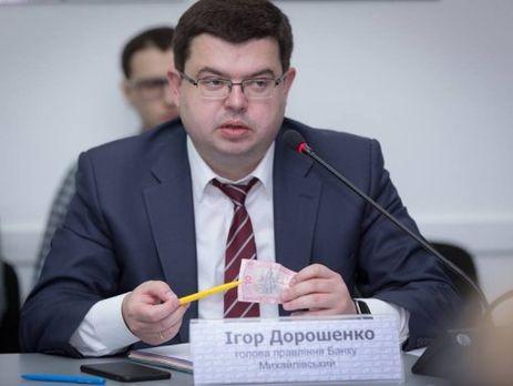 Суд дал добро назадержание экс-главы банка «Михайловский»