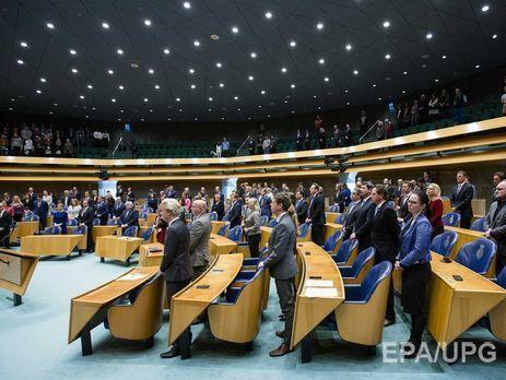 Впарламент Нидерландов внесен долгожданный законодательный проект оратификации ассоциацииЕС с государством Украина
