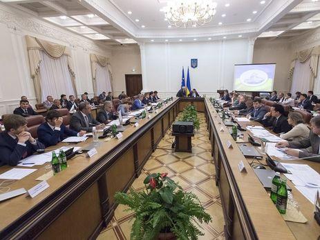 Кабмин докапитализирует Ощадбанк иУкрэксимбанк на6,5 млрд грн