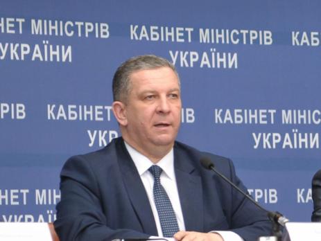 МВФ требует поднять пенсионный возраст вгосударстве Украина
