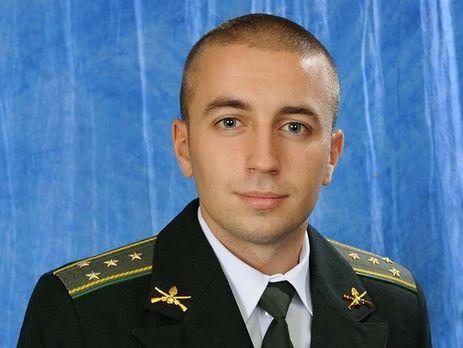 23-летний заместитель комбата посмертно стал героем Украинского государства