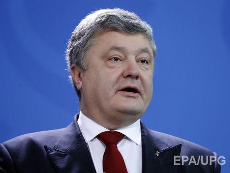 Президент Порошенко готов провести референдум овступлении Украины вНАТО