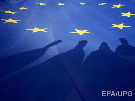 Европарламент проголосовал за предоставление Грузии безвизового режима / Гордон