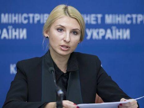 Минюст объявил оначале сбора инвестпредложений построительству Киевского иЛьвовского СИЗО