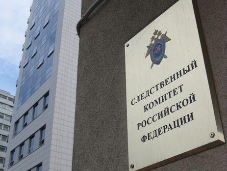 СКвозбудил дело после погибели людей при обстрелах Донецка