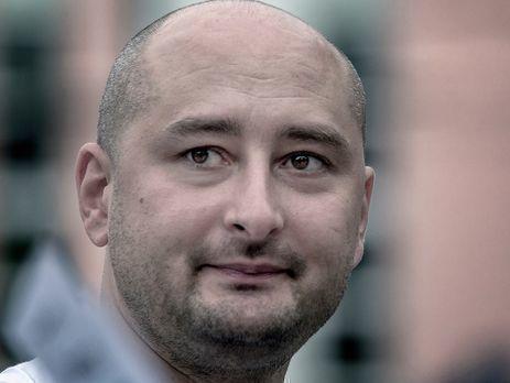 Аркадий Бабченко: Первыми в Авдеевке начали иррегулярные вооруженные формирования Российской Федерации
