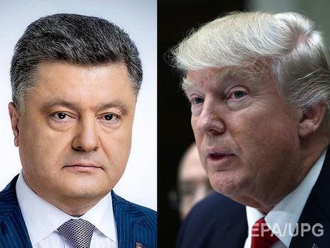 """Результат пошуку зображень за запитом """"порошенко трамп"""""""