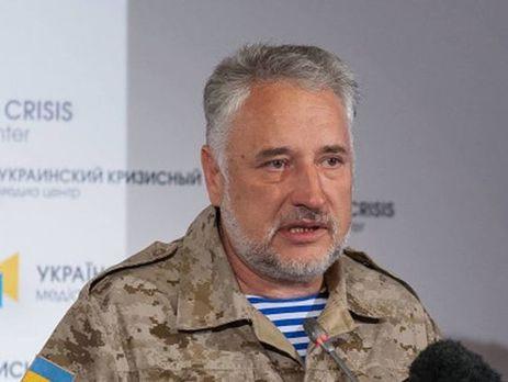 Жебривский проинформировал о восстановлении работы школ вАвдеевке