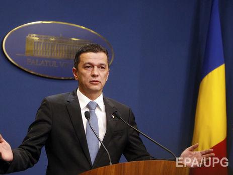 Руководство Румынии отменит указ обамнистии, вызвавший массовые протесты
