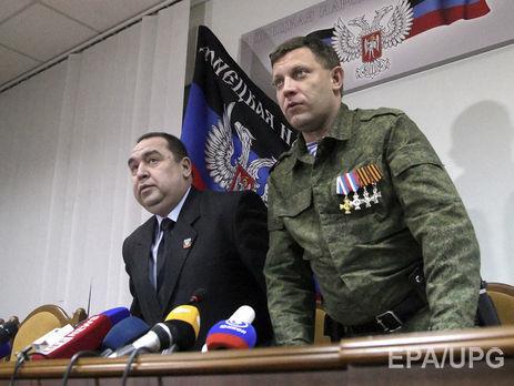 РФ готова обговаривать замену главарей ДНР/ЛНР компромиссными фигурами,