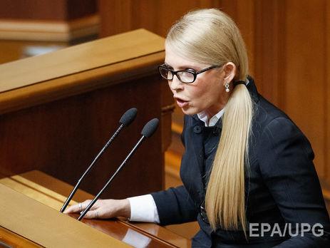 Тимошенко инициирует отставку украинского руководства
