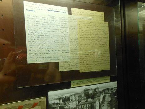 Часть рукописи Ирины Хорошуновой в экспозиции Национального музея истории Украины во Второй мировой войне