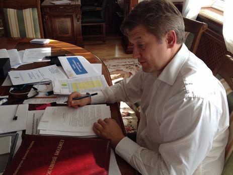 Министр финансов заканчивает переговоры сМВФ потраншу для государства Украины