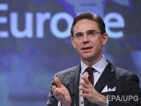 ЕСможет отнять Польшу права голоса— Вице-президент Еврокомиссии