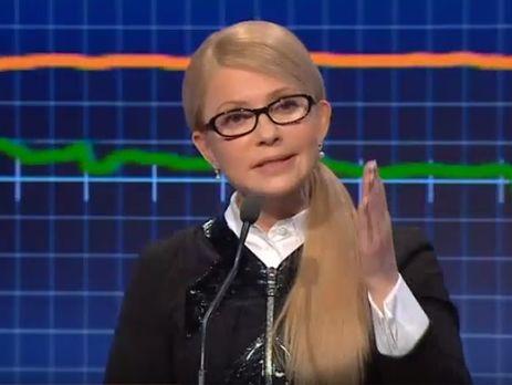 Тимошенко: Трамп чётко понимает происходящее вгосударстве Украина